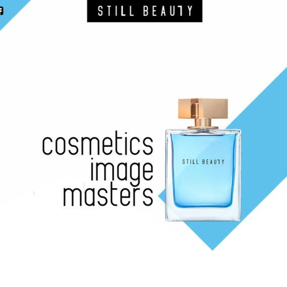 still beauty homepage