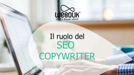 seo-copywriter